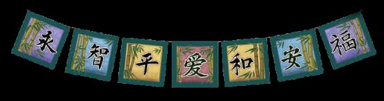 ancient blessings from the east decorative prayer flag
