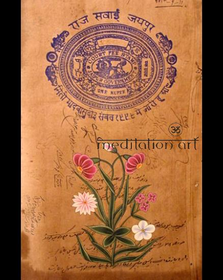 Miniature Lotus Flower No 1 Original Painting on Antique Banknote